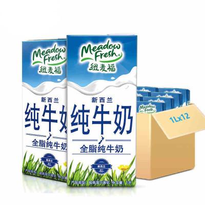 新西兰进口 纽麦福( Meadow fresh ) 全脂牛奶 1L*12盒/箱