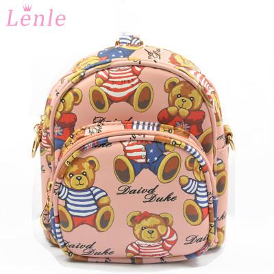 可爱小熊双肩包女包潮休闲迷你小背包学院学生书包