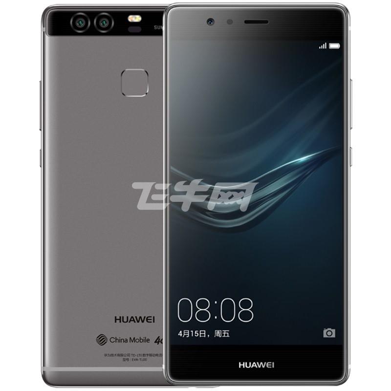 华为 (HUAWEI) P9 EVA-TL00 3GB+32GB 移动定制4G手机 - 钛银灰评价