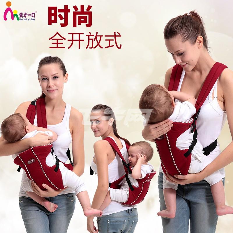 多功能婴儿背带双肩宝宝横抱带四季可用
