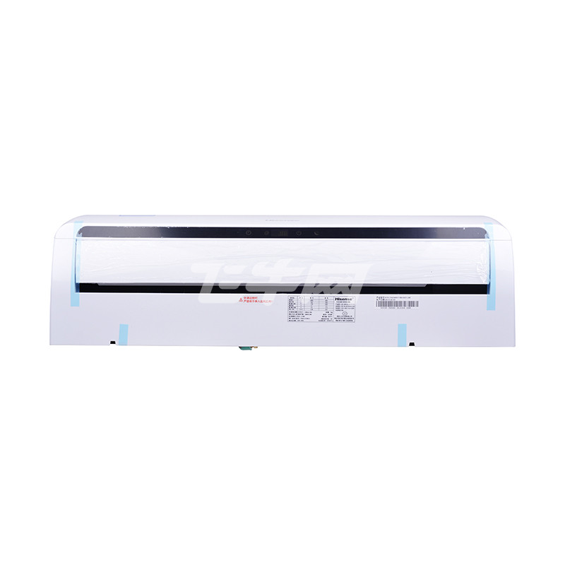 海信1.5匹kfr-35gw/a8x116n-n3冷暖挂机空调