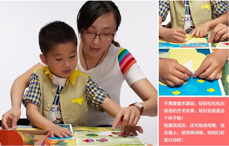 儿童画服装粘贴画-儿童纸巾贴画套装