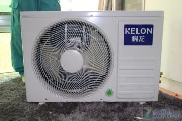 科龙(kelon) kfr-26gw/vq-n3 大1匹 定频 壁挂式 冷暖空调外机