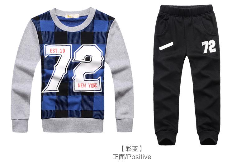 商品名称:亚卡比 男童春季运动套装儿童两件套 ba8581201 品牌