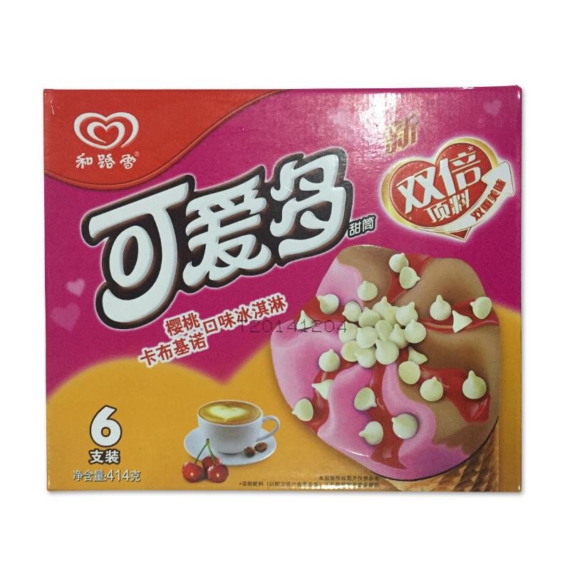 可爱多 甜筒樱桃卡布基诺口味冰淇淋 414g/盒