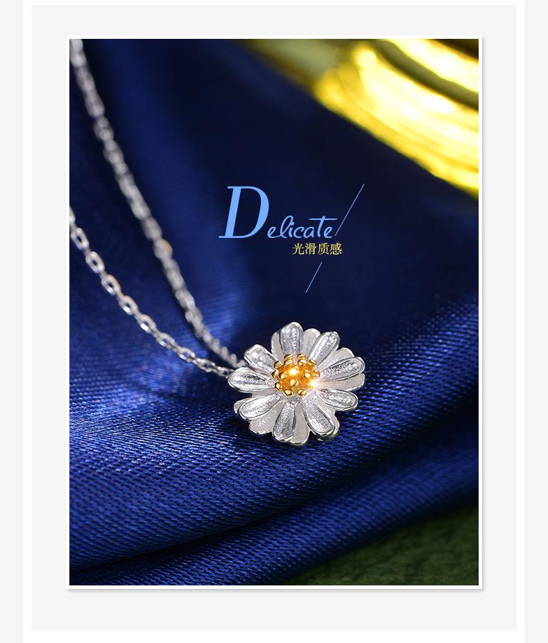 白月光 s925纯银女士小雏菊吊坠项链 清新大方 送礼好图片