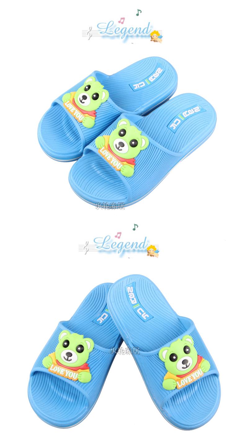 火轮 夏季儿童家居家凉拖鞋 可爱卡通男童女童防滑宝宝浴室拖鞋 yrc02
