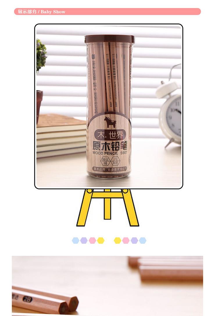 木质黑板笔筒/送粉笔+板擦【图片 价格 品牌 评论】-京东