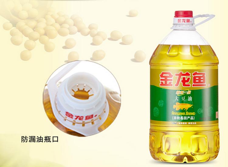 金龙鱼 精炼一级大豆油非转基因 5L购买心得