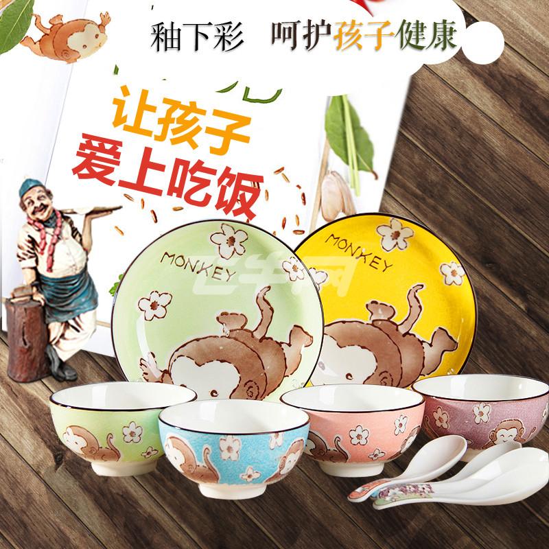 卡通炫彩餐具套装10件礼盒装 儿童吃饭碗面碗 陶瓷碗 饭盘点心盘小图片