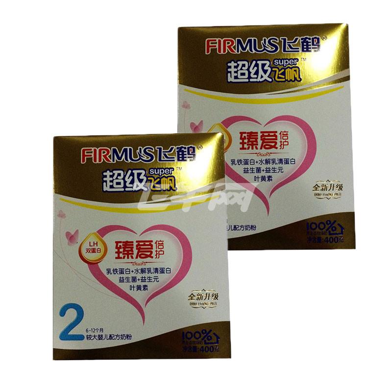 臻爱倍护较大婴配方奶粉2段(612个月宝宝适用)400g/盒*2价格