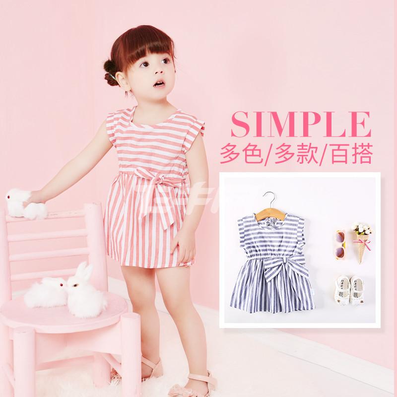 夏季童装小女孩1-3岁婴儿裙子夏装女童公主裙 梭织连衣裙横条-橙色