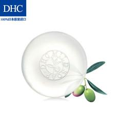 日本进口 DHC橄榄蜂蜜滋养皂 90g 天然手工洁面皂 保湿滋润