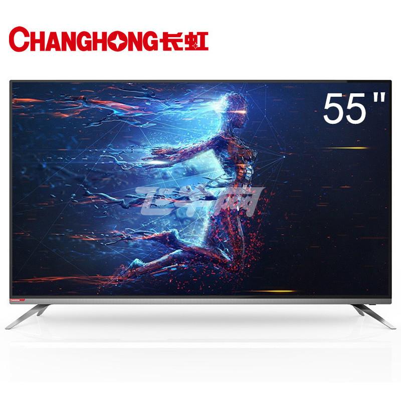 长虹55液晶电视哪款好【相关词_ 55寸液晶电视长虹】