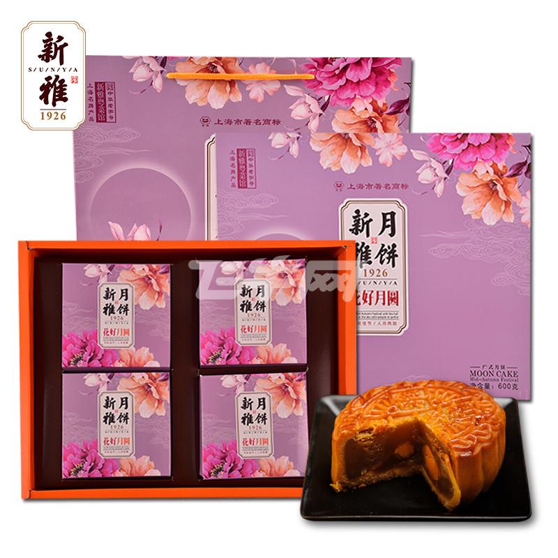 杏花楼集团新雅花好月圆月饼礼盒中秋莲蓉蛋黄细沙月饼
